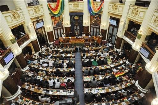 camara de diputados bolivia