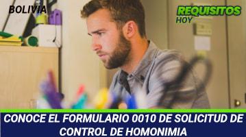 Formulario 0010