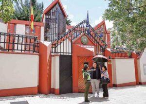 Embajada de España en Bolivia